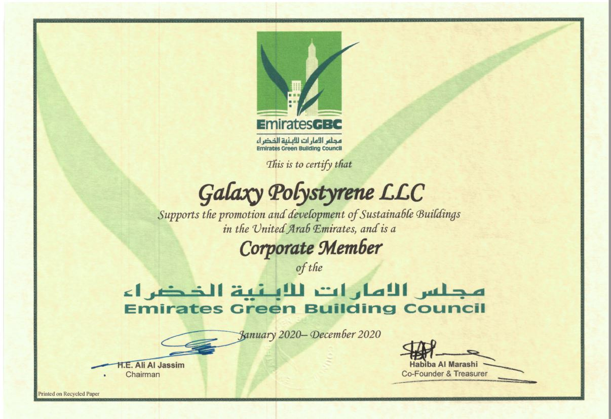 Emirates Green
